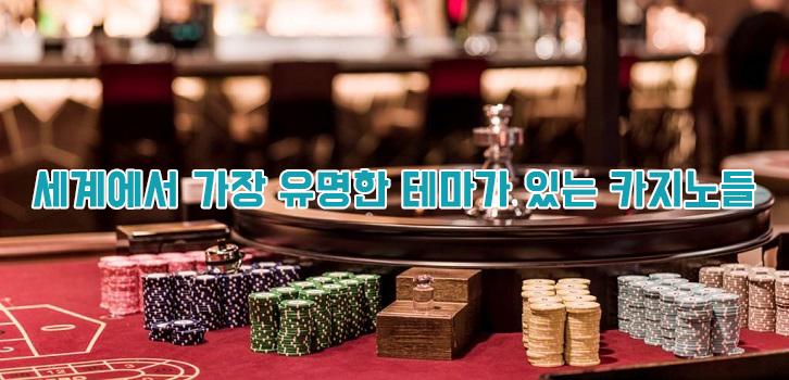 먹튀보증업체-토토사이트-사이트추천