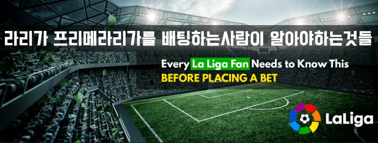 토토조합배팅-토토사이트-사이트추천
