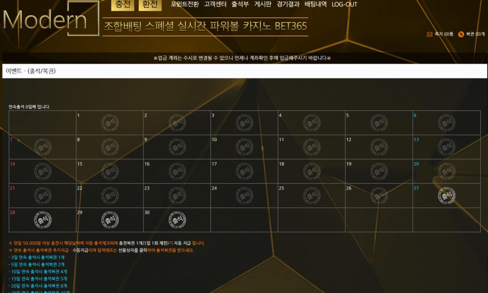 사이트추천-메이저사이트-세이프114